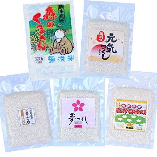 九州の人気 無洗米 食べ比べ 食味ランクA以上 一等米 5種...