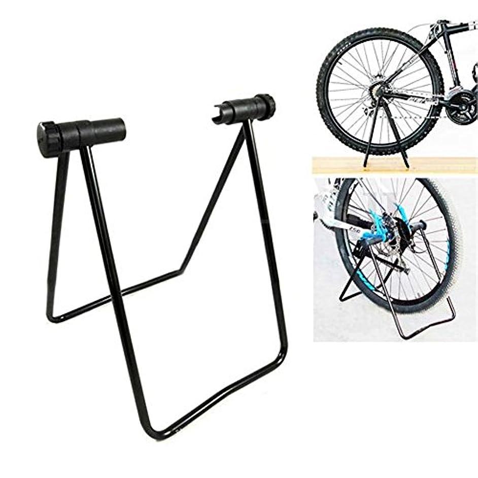 コンサルタント旅行者論理RaiFu 自転車スタンド 自転車ホイールハブスタンド 自転車ストレージ 多機能 調整可能な幅 折りたたみ 自転車用