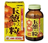 玉葱エキス粒徳用 600粒(約2ヶ月分)