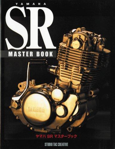 ヤマハSRマスターブックの詳細を見る