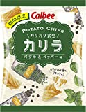 カルビー ポテトチップスカリラ バジル&ペッパー味 60g ×12袋