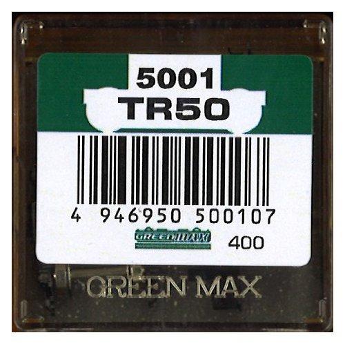 Nゲージ 5001 TR50