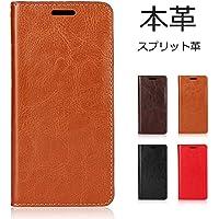 iphone X ケース カバー 手帳型 本革 レザー 財布型 カードポケット スタンド機能 マグネット式無し アイフォンX 本革ケース 対応 ライトブラウン