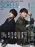 SCREEN+プラス vol.66 2020年 06 月号 [雑誌]: SCREEN 増刊 (日本語) 雑誌