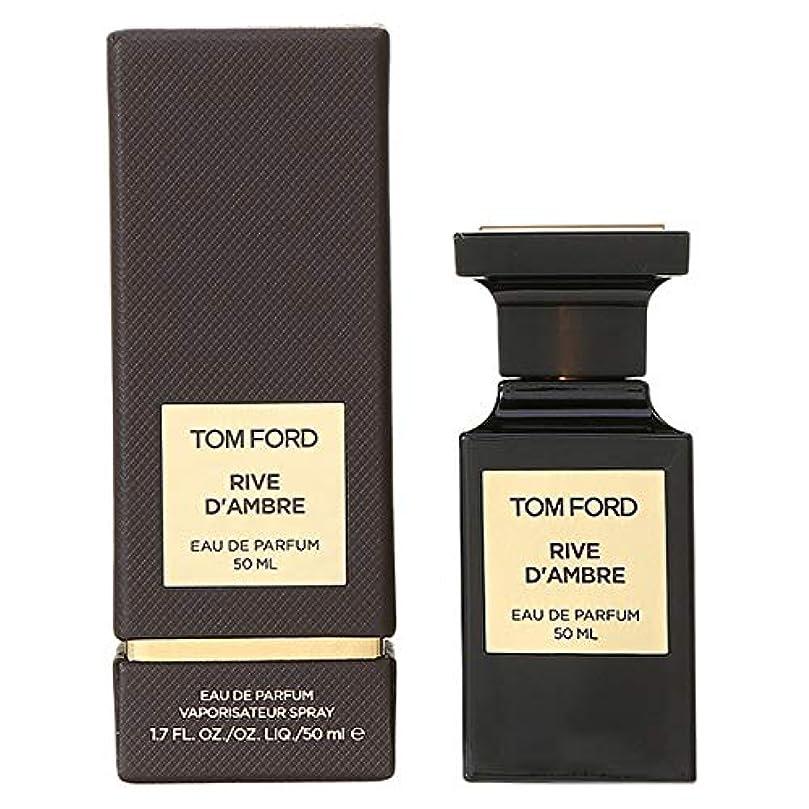 なぞらえるにぎやかうまトム フォード ビューティ TOM FORD BEAUTY リーヴ ダンブル オード パルファム スプレィ EDP 50mL 【並行輸入品】