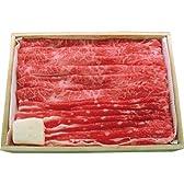 松阪牛 すき焼き肉 (松坂牛ウデ約770g・バラ約330g)