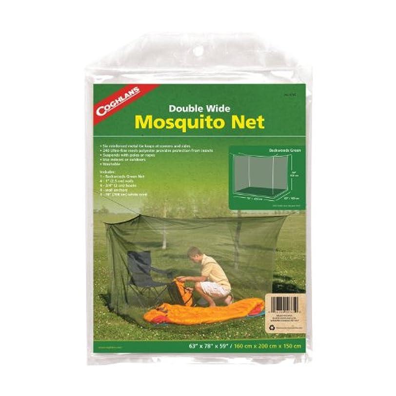 邪魔グラフィック有害なCOGHLANS(コフラン) D.W.モスキートネット D.W Mosquito Net 蚊帳 ダブルサイズ -グリーン-