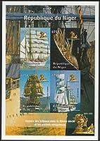【無目打】海王丸など帆船の切手 ニジェール1999年4種連刷シート