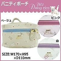 女子力高めのキャットプリント 白猫 Daisyrico デイジーリコ バニティポーチ DR2-15 ベージュ( 画像はイメージ画像です お届けの商品はベージュのみとなります)