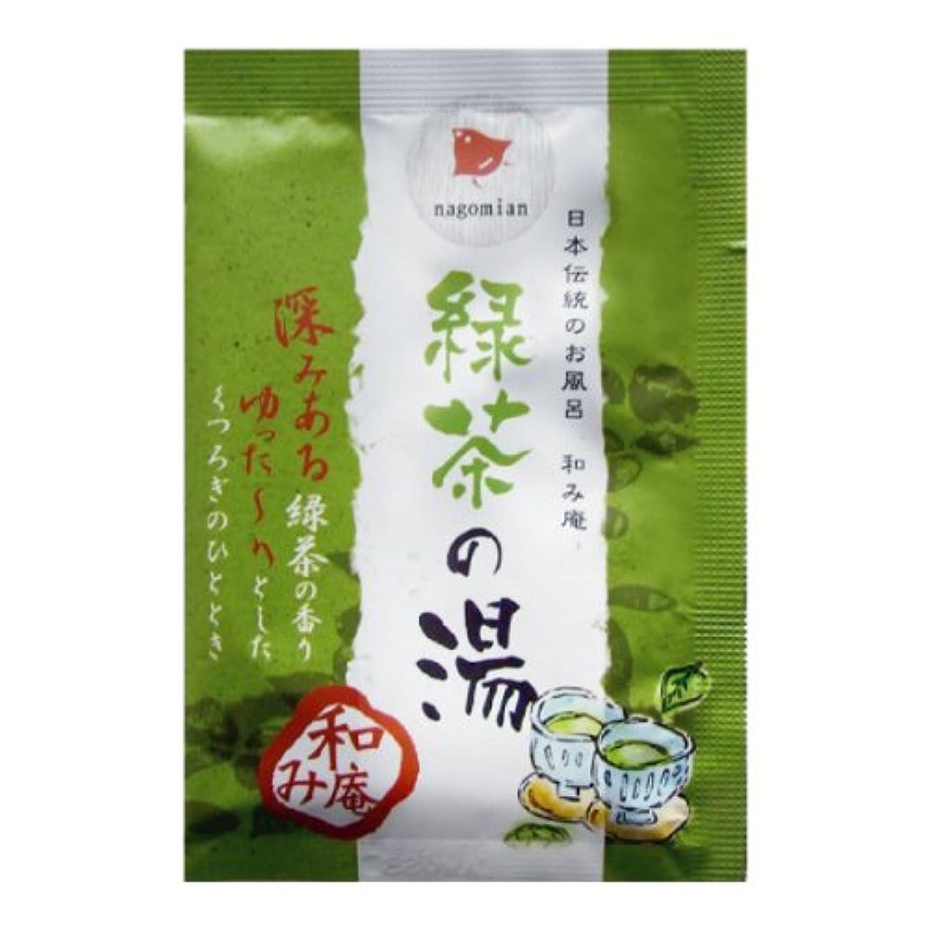 暗くするのみのヒープ日本伝統のお風呂 和み庵 緑茶の湯 200包
