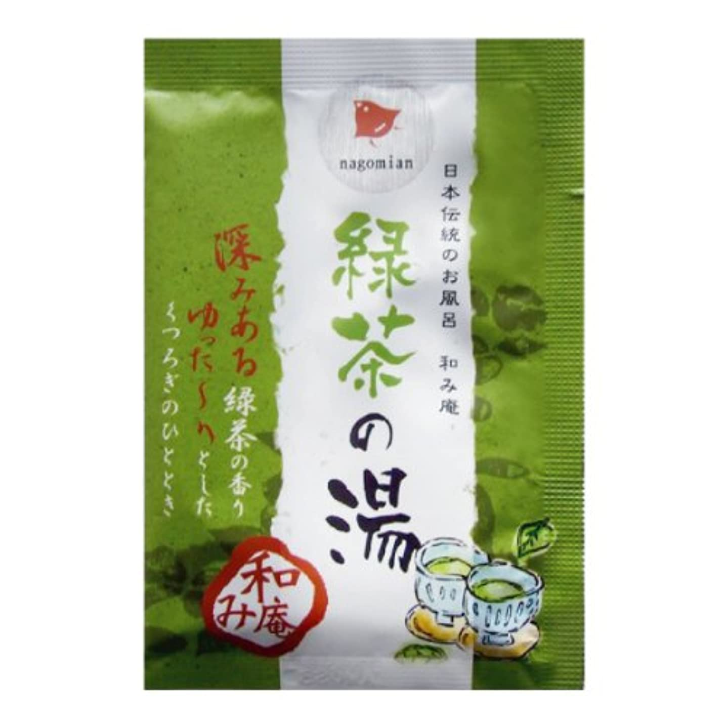 日本伝統のお風呂 和み庵 緑茶の湯 200包