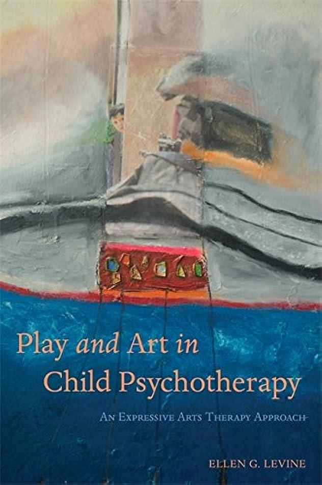 寝る関係ないスロットPlay and Art in Child Psychotherapy: An Expressive Arts Therapy Approach (English Edition)