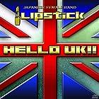 HELLO UK!!