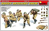 ミニアート 1/35 ソビエト軍 砲兵隊5体入 弾薬箱・歩兵用銃・装備品付 プラモデル MA35231