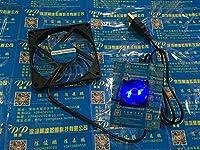 Rarido 8015 80MM 8cm 808015mm ファン 5V 静音ファン 青色LEDUSBコネクター付き