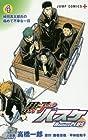 黒子のバスケ -Replace PLUS- 第4巻