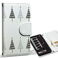 スマコレ ploom TECH プルームテック 専用 レザーケース 手帳型 タバコ ケース カバー 合皮 ケース カバー 収納 プルームケース デザイン 革 クリスマス ツリー 013730