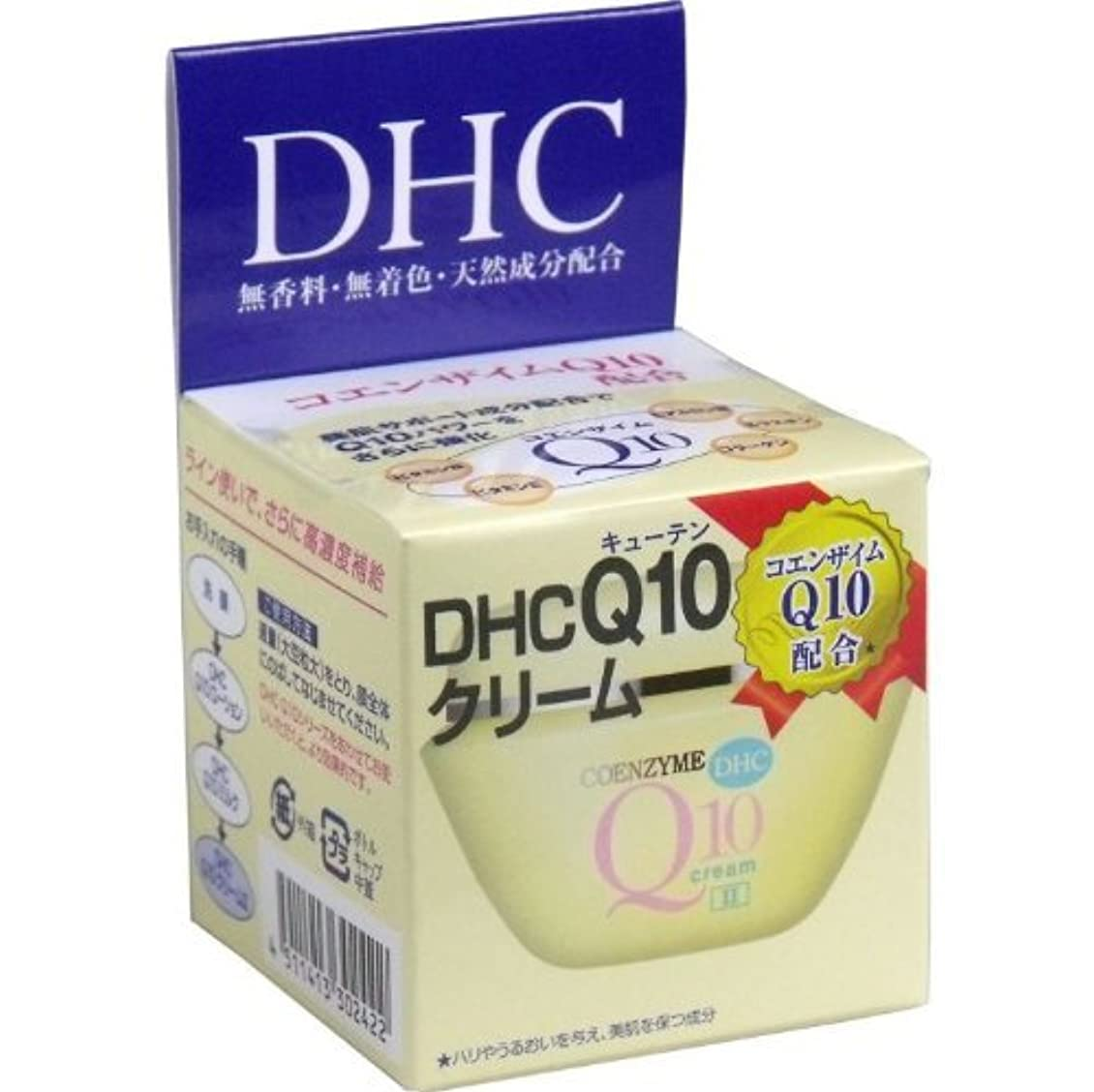 硬さアクティブ年【セット品】DHC Q10クリーム2 20g 7個