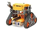 タミヤ 工作 カムプログラムロボット工作セット限定カラー(ガンメタル/オレンジ)tk922