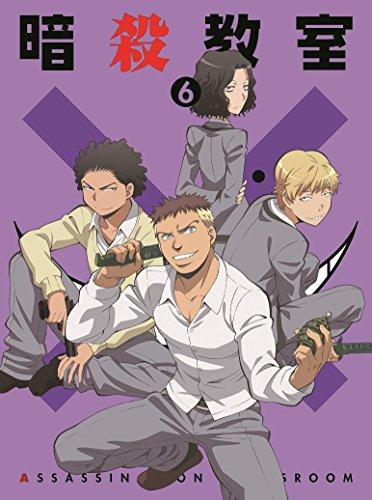 暗殺教室6 (初回生産限定版) [DVD]...