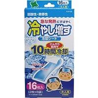 冷やし増す 冷却シート 大人用 ミントの香り 16枚入 ×5個セット(管理番号 4971902921204)