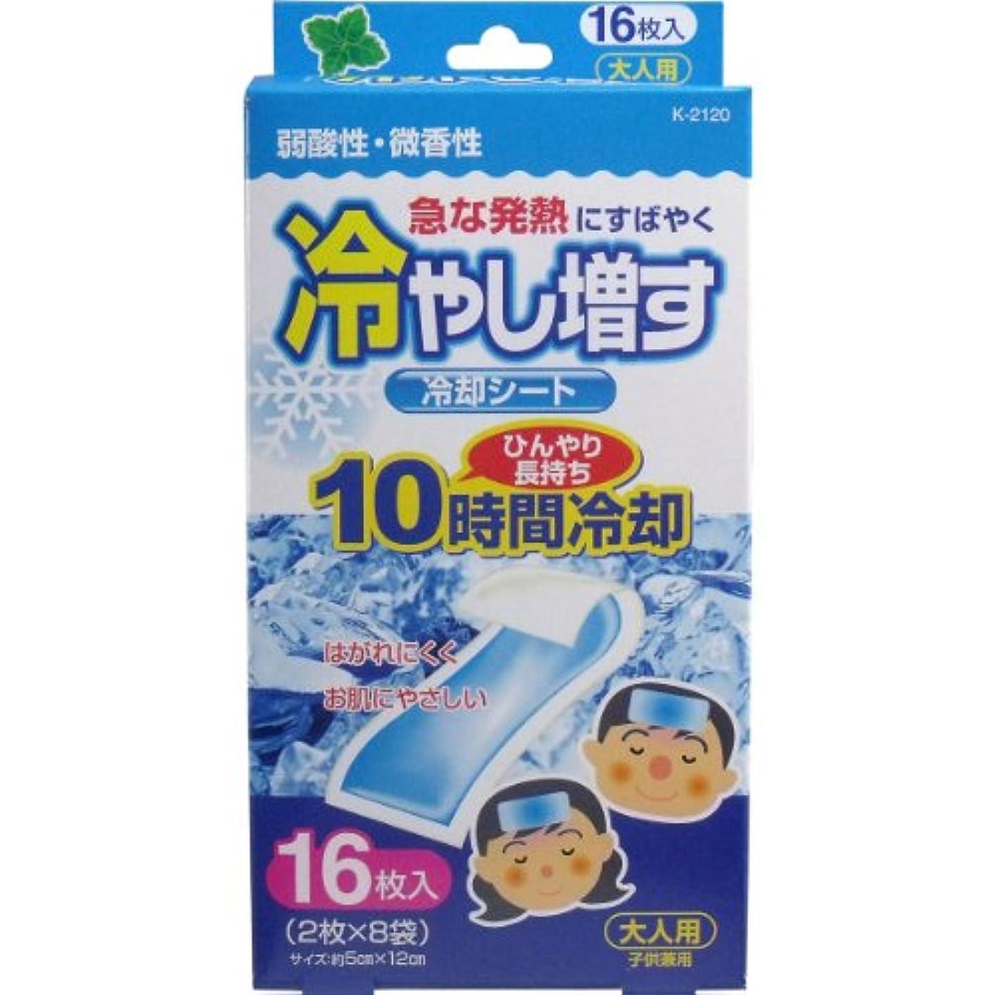 メロディアスクリック倫理冷やし増す 冷却シート 大人用 ミントの香り 16枚入 ×5個セット(管理番号 4971902921204)