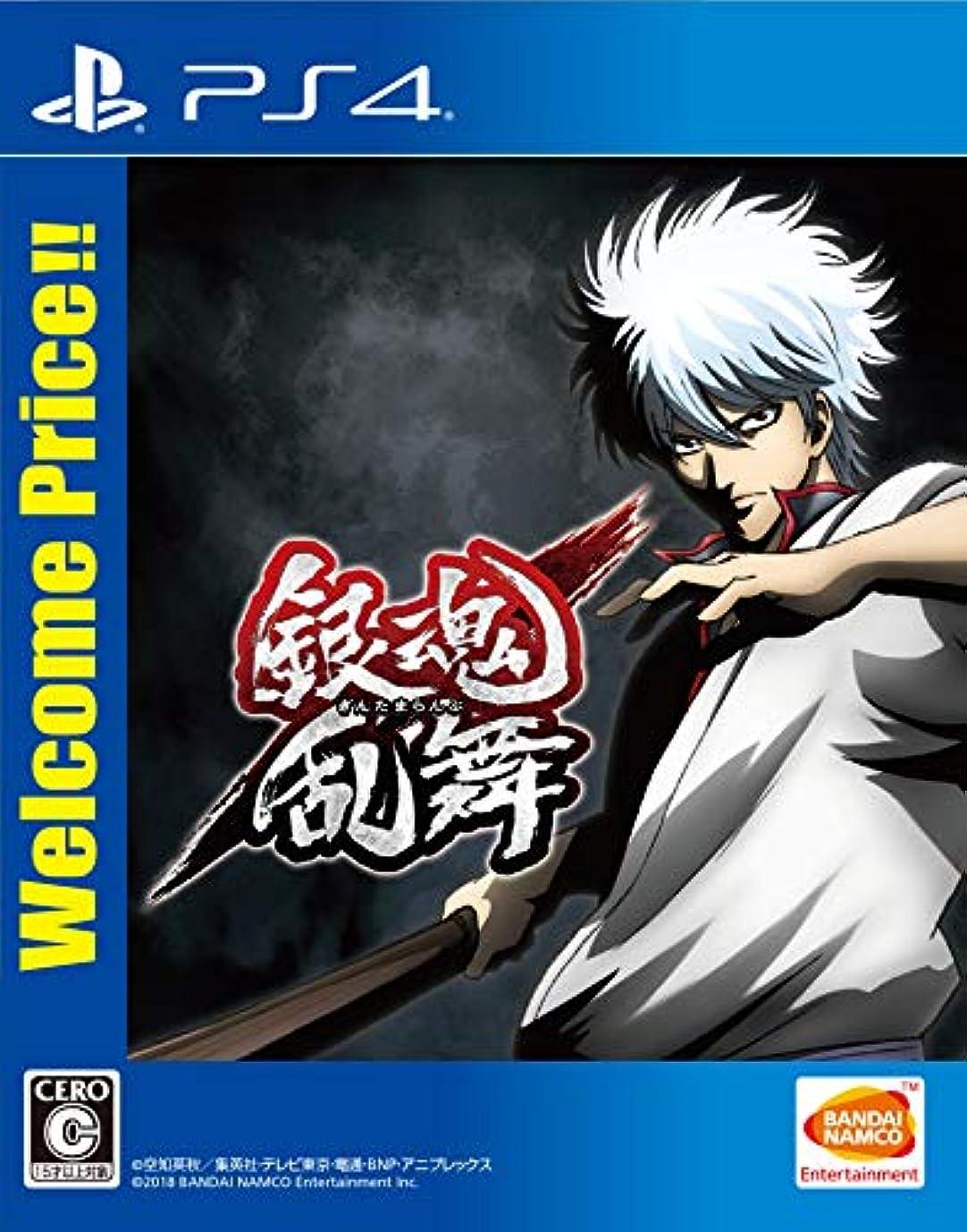 断片ビジョン沈黙【PS4】銀魂乱舞 Welcome Price!!