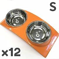 トムキャット [食器]レインボー ディナーセット S オレンジ×12入