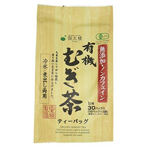 Best-Selling Miso & Soup in in Japan national taro organic barley tea 30p