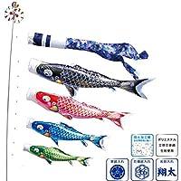 [徳永][鯉のぼり]庭園用[ポール別売り]大型鯉[6m鯉4匹][千寿][千寿吹流し][撥水加工][日本の伝統文化][こいのぼり]