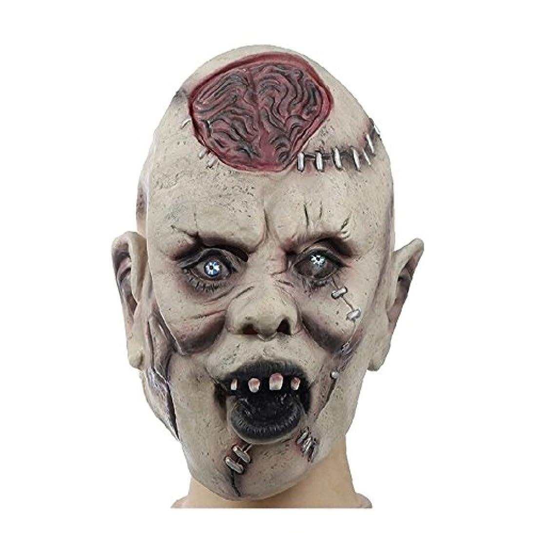 バリー物思いにふける熟読するハロウィーンラテックスマスク、ホラーしかめっ面マスク、ラテックスヘッドギア、ブレインマスク