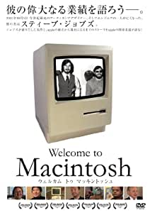 Welcome to Macintosh [DVD]