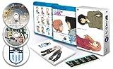 東のエデン 劇場版II Paradise Lost Blu-ra...[Blu-ray/ブルーレイ]