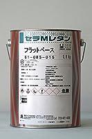 セラMレタン(フラットベース)艶調整剤 3.6Kg