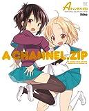 Aチャンネル.zip 「Aチャンネル」ビジュアルファンブック (まんがタイムKRコミックス)