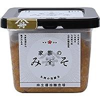 麻生醤油醸造場 (九州の発酵力) 家族のみそ 合わせ 500g