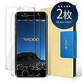 【2枚セット】iPhone6s / iPhone6 強化ガラス液晶保護フィルム/日本旭硝子社製 硬度9H/気泡レス/耐衝撃/防指紋/光沢/飛散防止処理 アイフォン6/アイフォン6s