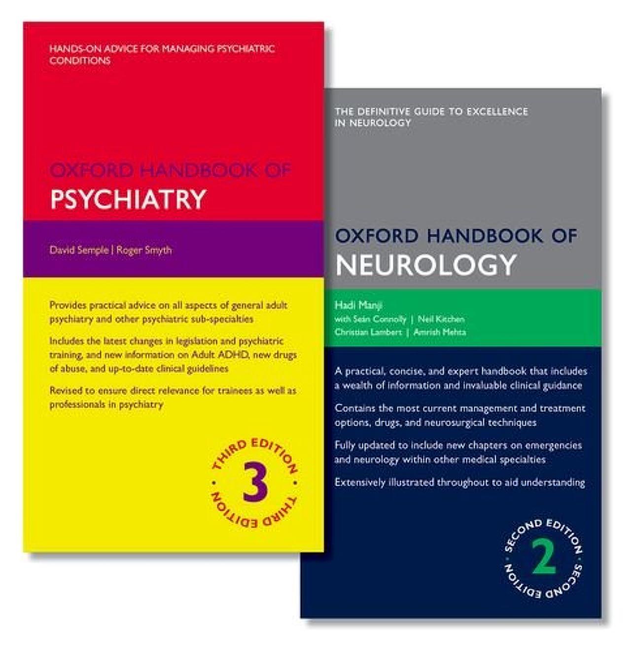 消化器神話尊敬するOxford Handbook of Psychiatry + Oxford Handbook of Neurology (Oxford Handbooks)