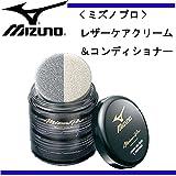 ミズノ(MIZUNO) レザーケアクリーム&コンディショナー 2ZG801 1P