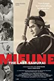 Mifune: The Last Samurai [DVD] [Import]
