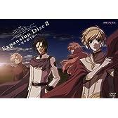 地球へ・・・Expansion Disc II ~君を想う宙(そら)~ [DVD]