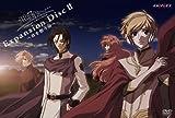 地球へ・・・Expansion Disc II ~君を想う宙(そら)~ [DVD] 画像