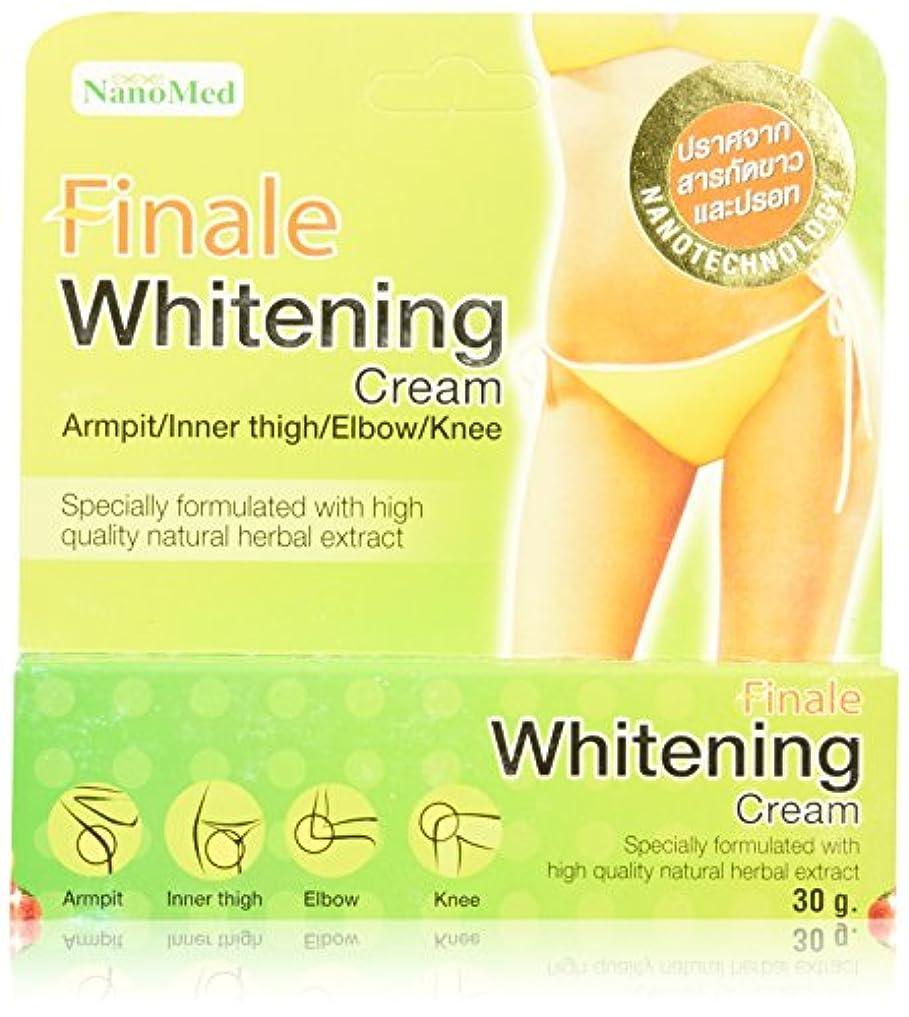 このスラム国家ボディーホワイトニングクリーム Finale Whitening Cream 並行輸入品?タイより直送