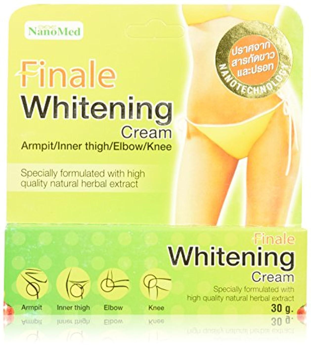残酷スケート解放ボディーホワイトニングクリーム Finale Whitening Cream 並行輸入品?タイより直送