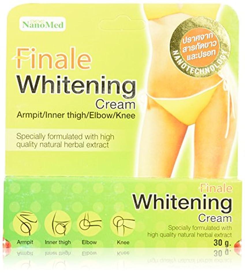 プレゼンターマニフェスト航空ボディーホワイトニングクリーム Finale Whitening Cream 並行輸入品?タイより直送