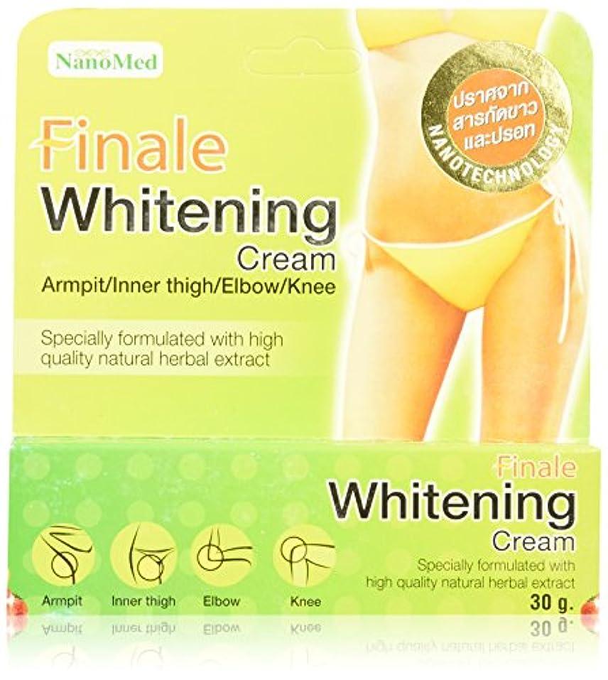 魅惑するロール昼間ボディーホワイトニングクリーム Finale Whitening Cream 並行輸入品?タイより直送