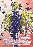 カレイドスター Stage.7[DVD]