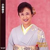 小林幸子 12CD-1024N
