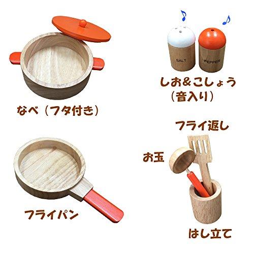 木製ままごと 鍋 フライパンセット クッキング