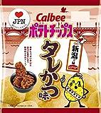 カルビー ポテトチップス タレかつ味(新潟県) 55g×12袋